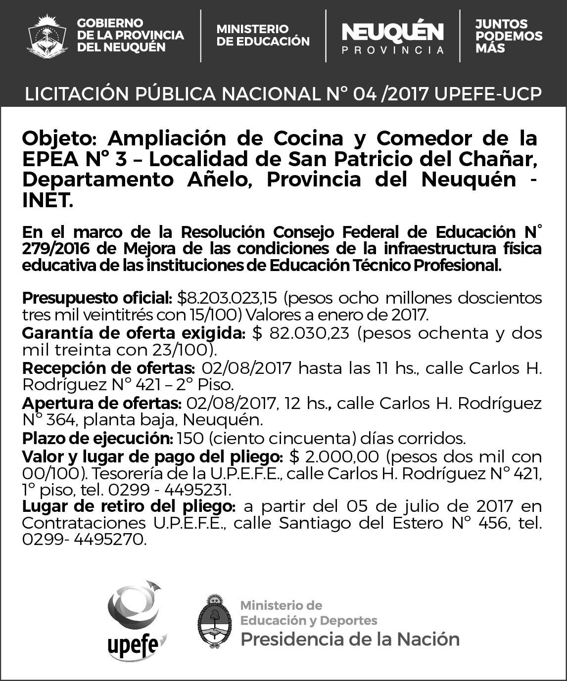 LPN04-17
